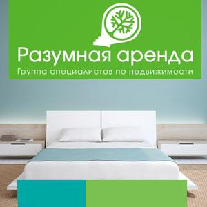 Аренда квартир и офисов Спасского
