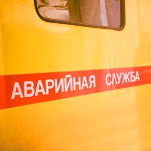 Аварийные службы Спасского