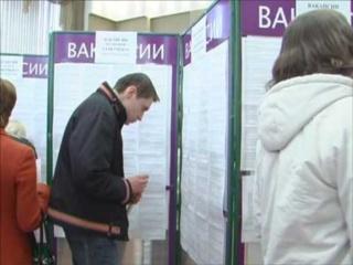 Центры занятости Спасского