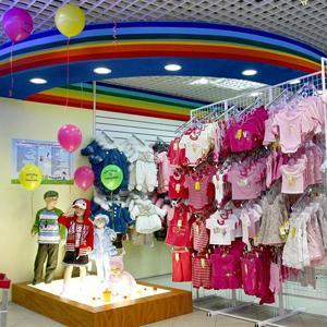 Детские магазины Спасского