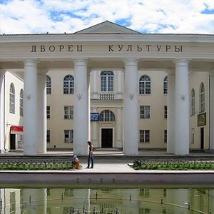 Дворцы и дома культуры Спасского