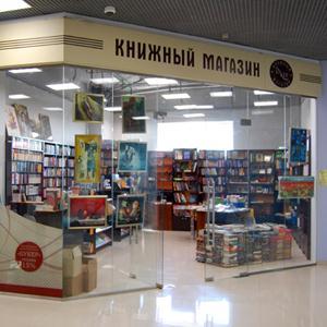 Книжные магазины Спасского