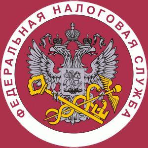 Налоговые инспекции, службы Спасского