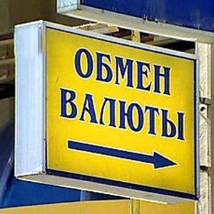 Обмен валют Спасского