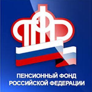 Пенсионные фонды Спасского