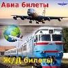 Авиа- и ж/д билеты в Спасском