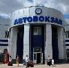 Автовокзалы в Спасском