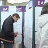 Центры занятости в Спасском