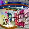 Детские магазины в Спасском