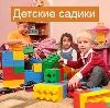 Детские сады в Спасском