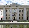 Дворцы и дома культуры в Спасском