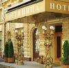 Гостиницы в Спасском