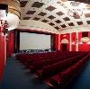 Кинотеатры в Спасском
