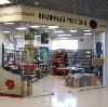 Книжные магазины в Спасском