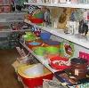 Магазины хозтоваров в Спасском
