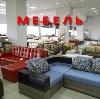 Магазины мебели в Спасском