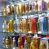 Парфюмерные магазины в Спасском