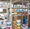 Строительные магазины в Спасском