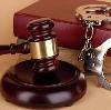 Суды в Спасском