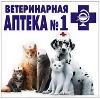 Ветеринарные аптеки в Спасском