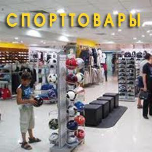 Спортивные магазины Спасского