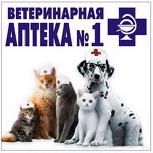 Ветеринарные аптеки Спасского